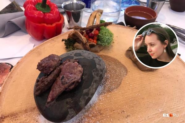 Журналист портала E1.RU Ирина Шутько оценила все прелести уральской кухни