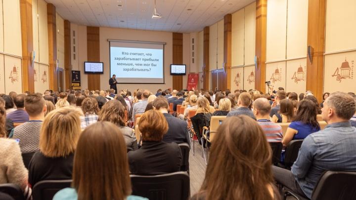 Главные тренды и личные бренды: в Ярославль приедут 10 гуру маркетинга