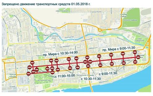 Вцентре Красноярска два раза перекроют движение ради репетиции шествия на9Мая