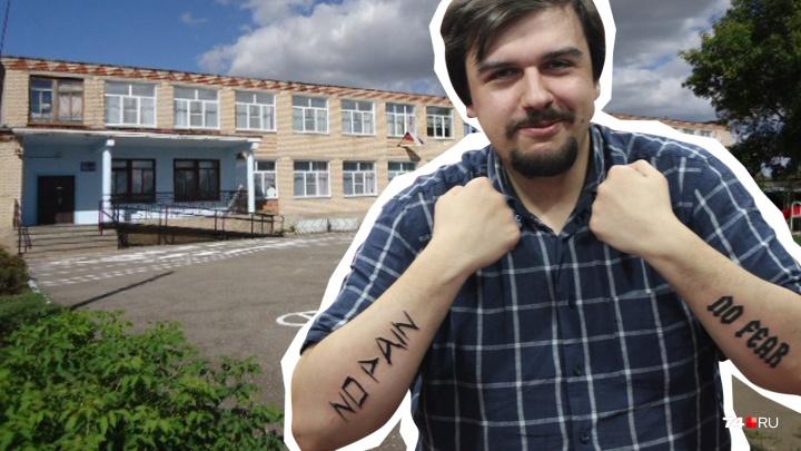 «Поднялся хайп»: на Южном Урале уволили учителя, вызывавшего со школьниками книжное чудовище Ктулху