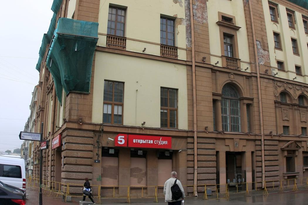 Собственник здания — телерадиокомпания «Петербург» (Пятый канал)