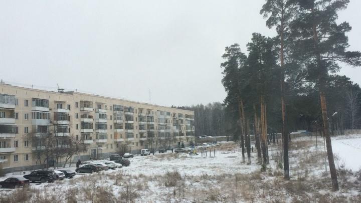 Военный городок в Челябинской области в мороз остался без отопления