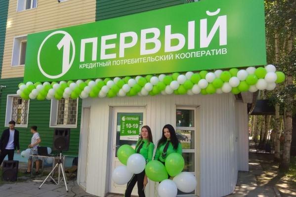 Ещё в прошлом году кооператив открывал новые офисы по стране