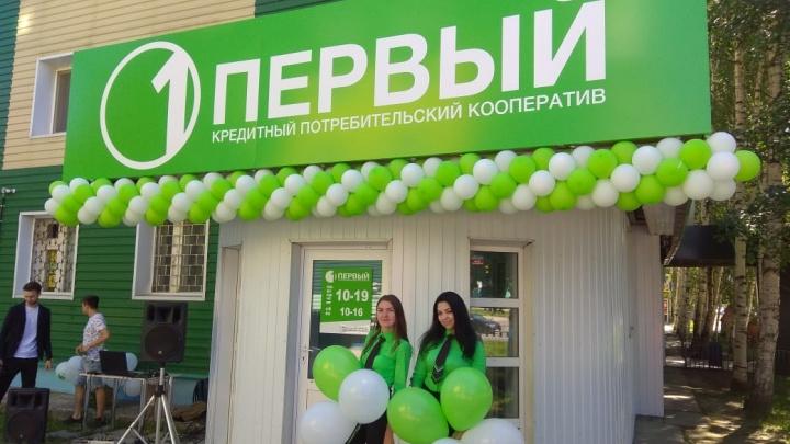 Кооператив, в который 30 тысяч уральцев вложили миллиард рублей, начали банкротить