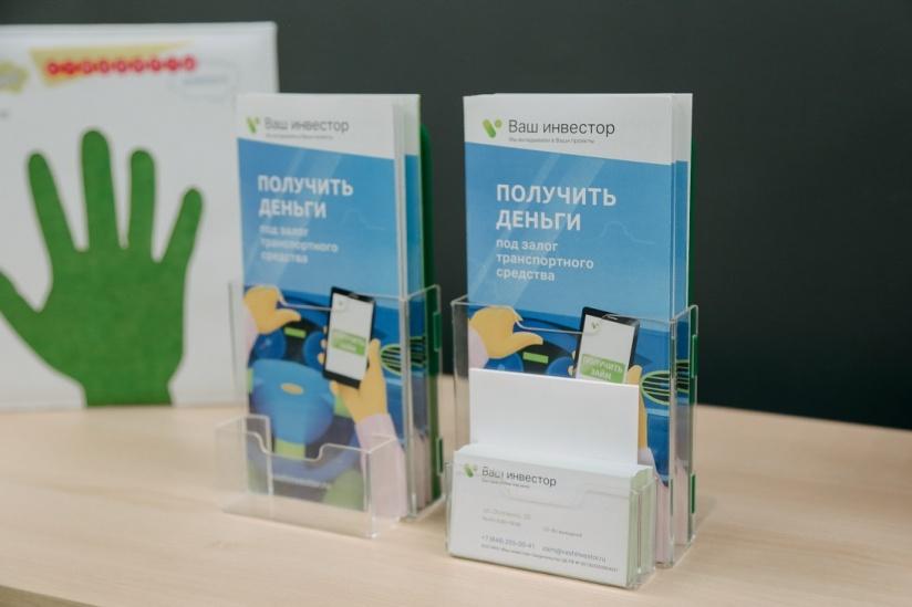 В Москве, например, эта цифра в некоторых банках может.