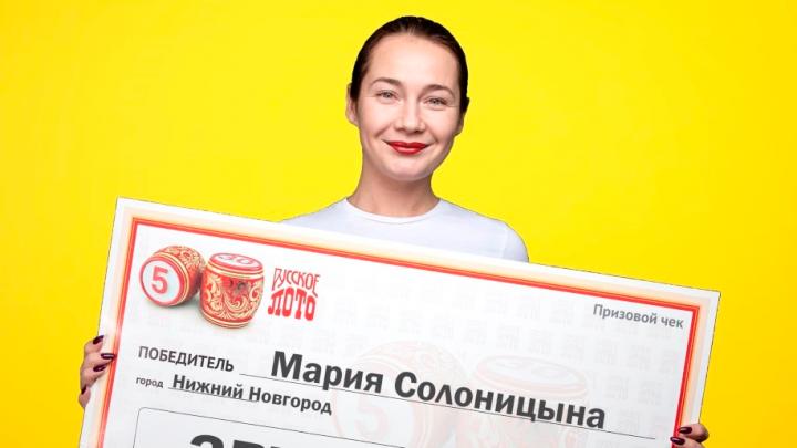 «Хотела потратить сразу, но надо ждать полгода»: нижегородка выиграла 700 тысяч рублей в лотерею