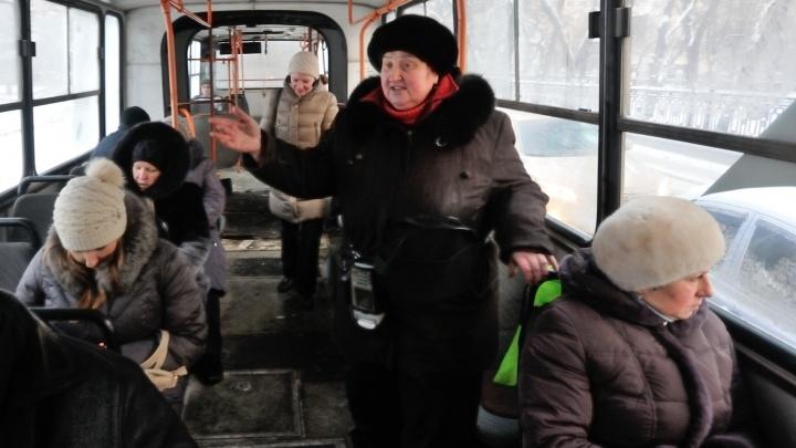 «Ради кого он создавался?»: тестировщик раскритиковал повременной тариф в Екатеринбурге
