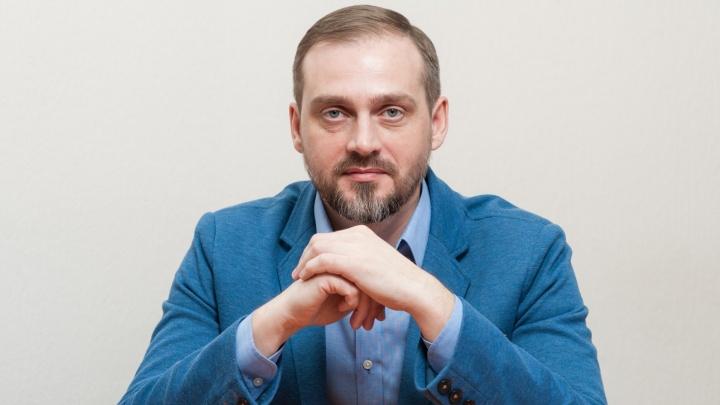 Предприниматели узнают, как получить деньги на развитие бизнеса в Екатеринбурге