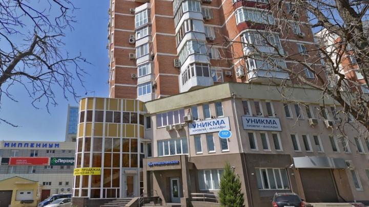 В центре Ростова обнаружили труп 16-летнего подростка