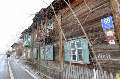 На месте бараков по Ключевской у 4-го моста планируют построить три высотки