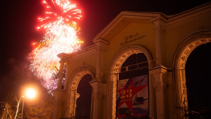 Отметили залпами из батарей и салютом: в ЦПКиО отпраздновали День защитника Отечества