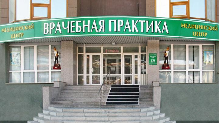 До 1 мая в медицинском центре можно пройти два УЗИ по цене одного
