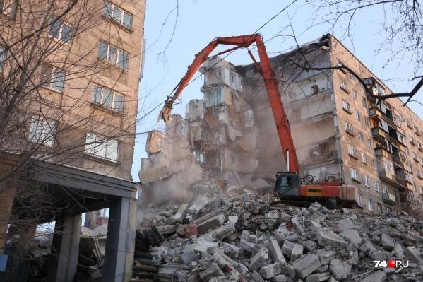 Семья Воронцовых приобрела квартиру в ипотеку