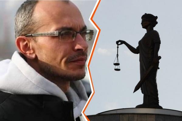 Приговор Даниилу Туленкову вступил в силу