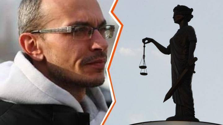 Уральский бизнесмен, который зарекся вести дела в России после спора с фермером, обжаловал приговор