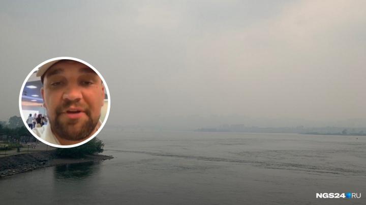 Рэпер Баста попросил федеральные власти потушить пожары в Сибири