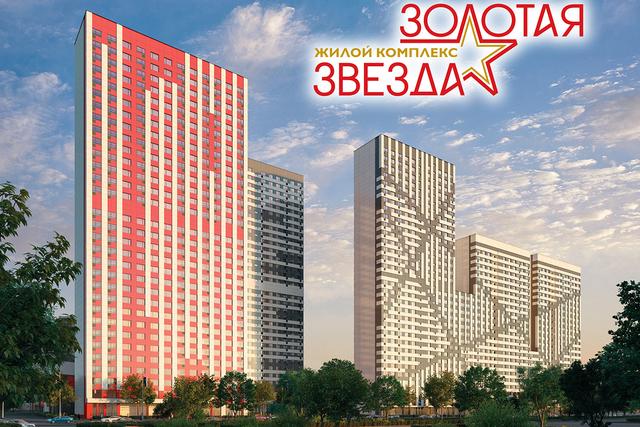 На Москву: советы тем, кто хочет переехать в столицу