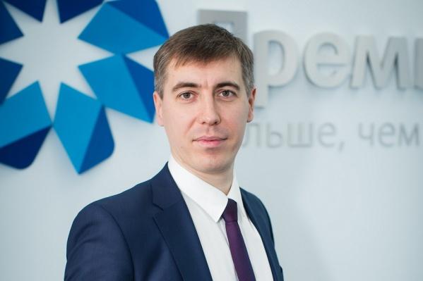 Директор челябинского филиала «Премьер БКС» Илья Рощупкин