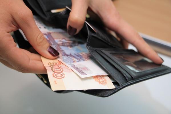 Ранее максимальная сумма кредита, при которой не требовалось подтверждение дохода, составляла 250 тысяч рублей