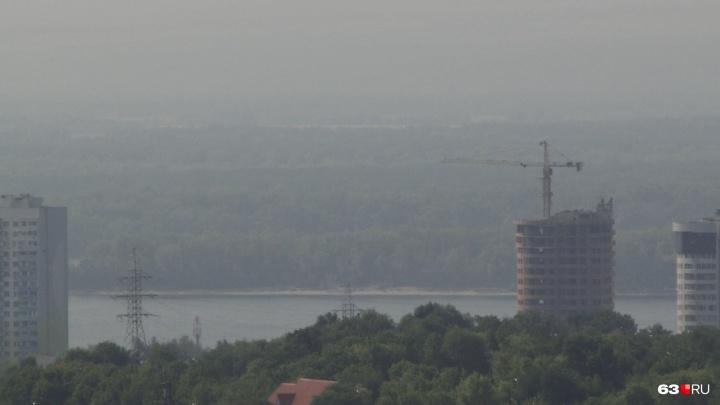 След из Казахстана: метеорологи озвучили новую версию появления «смога» над Самарой