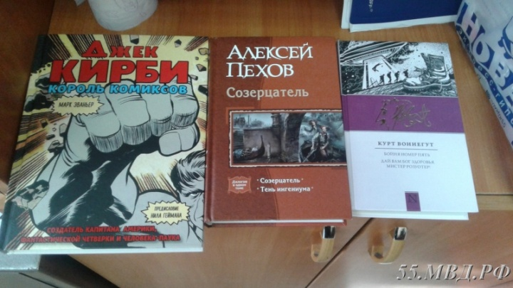 Известный писатель-фантаст заявил, что готов заплатить за украденные омским студентом книги