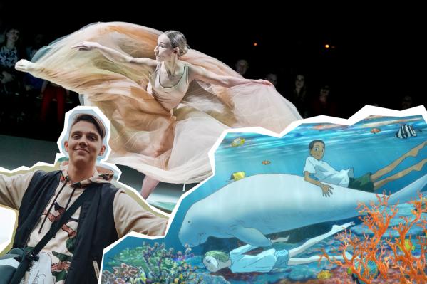 Искусство танца, анимации или создания хитов — омичи могут насладиться любым из них