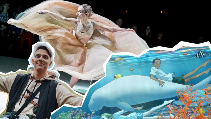 «Дети моря», американская вечеринка и концерт Тимы Белорусских: планируем выходные в Омске
