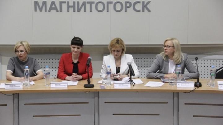 Сбербанк в Магнитогорске представил сервисы для открытого ведения своего дела