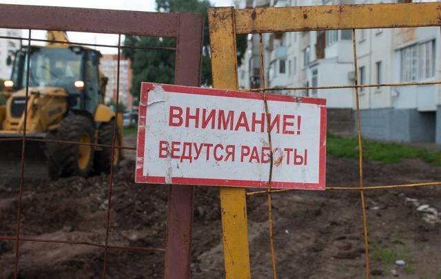 В Уфе возобновили незаконную стройку