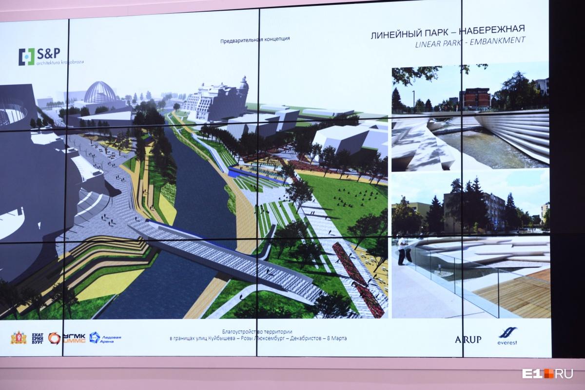 Идею моста подсмотрели в Словении