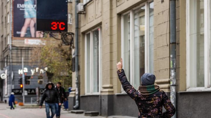 Деньги на ветер: Гидрометцентр решил продавать прогнозы погоды