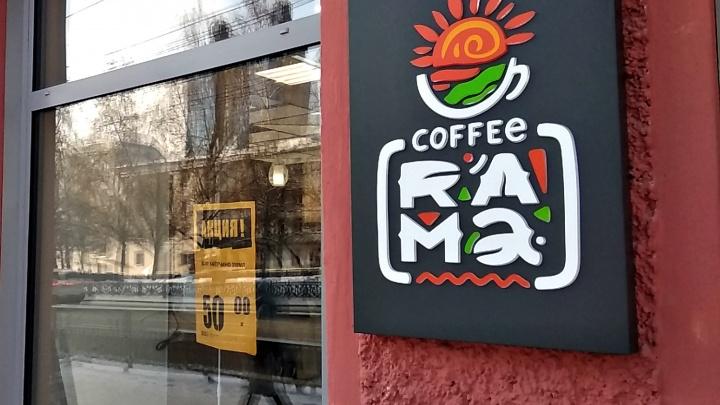 «Мария Ра» открыла в Новосибирске первую точку сети дешёвых кофеен