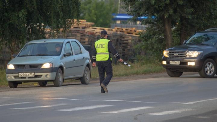 На Бердском шоссе поймали водителя с полумиллионным долгом
