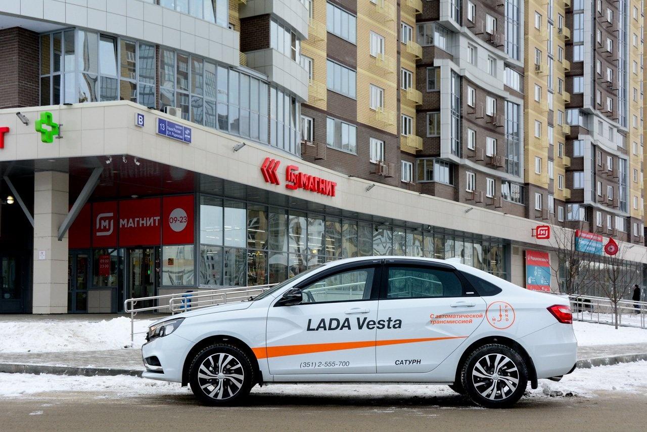 В ноябре начались продажи вариаторной Lada Vesta