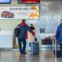 В Самаре откроют продажу дешевых билетов на авиарейсы в 9 городов России