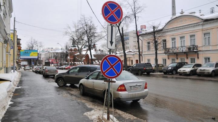 Ради уборки снега в Екатеринбурге запретят парковку еще на 20 улицах