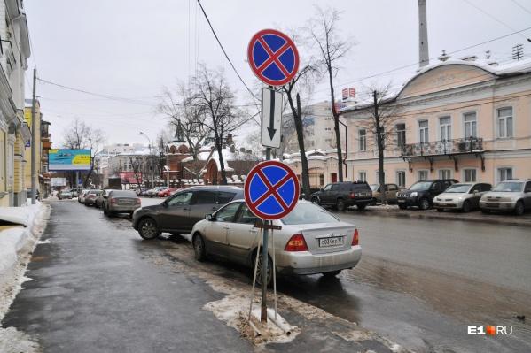 Парковку запрещают на время работы уборочной техники