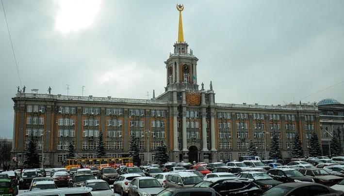 Мэр предложил загнать парковку на площади 1905 года под землю: когда примут окончательное решение