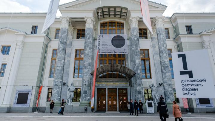«Попытки будут пресекаться». Директор Оперного театра написал MusicAeterna о правах на имя Дягилева