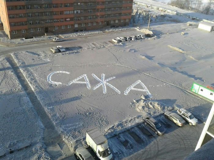 Местные жители уверены, что снег чернеет из-за выбросов угольной котельной ООО «НЭРЗ»