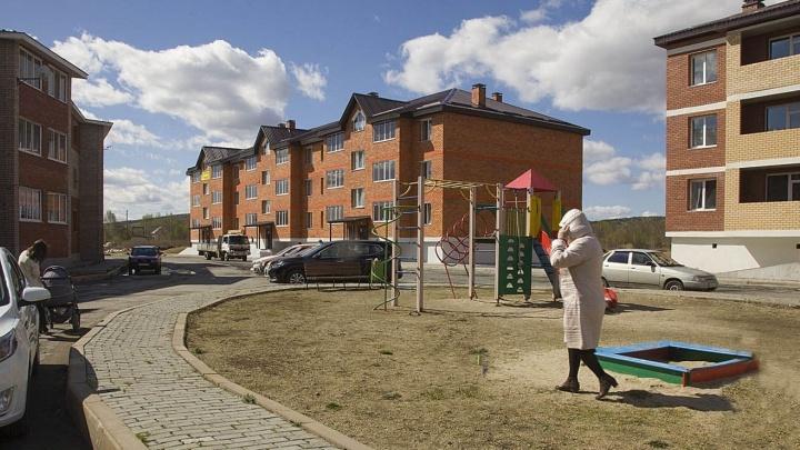 Малоэтажка от 1,45 млн рублей: екатеринбуржцам представили новый микрорайон с ценами дешевле вторички