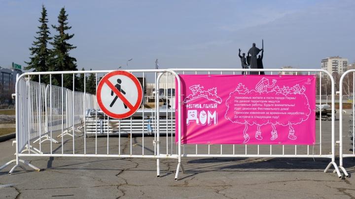 На эспланаде в Перми разбирают Фестивальный дом