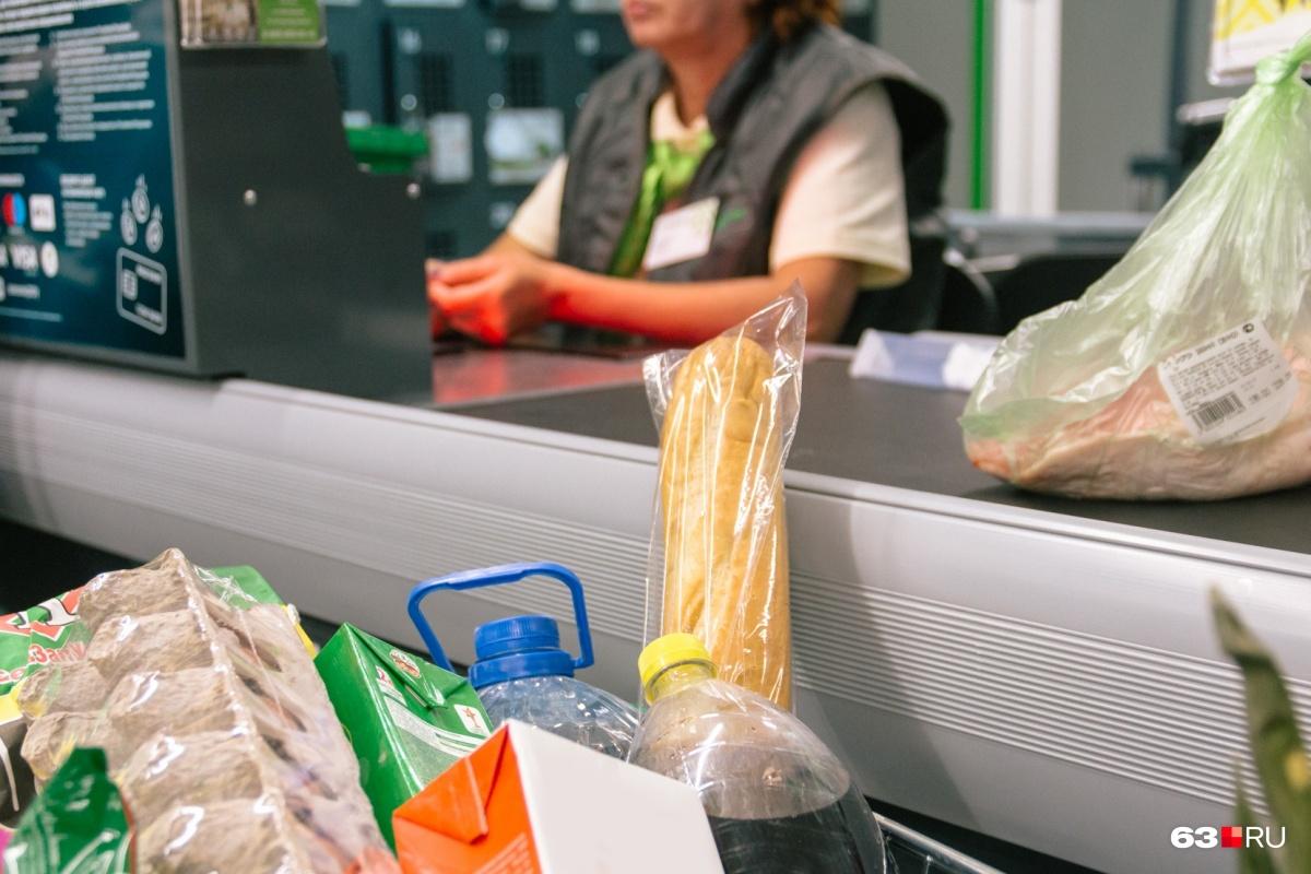 Сходить за продуктами, оплатить коммуналку. А у вас остаются деньги на что-то еще?