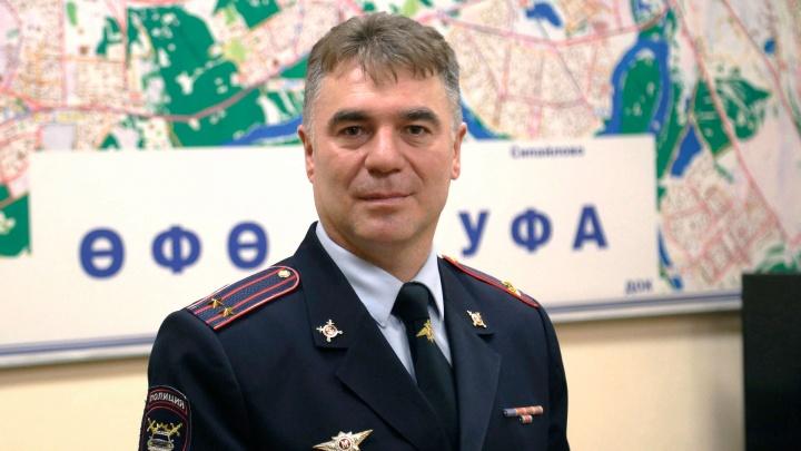 Официально: начальник уфимской ГИБДД получил повышение