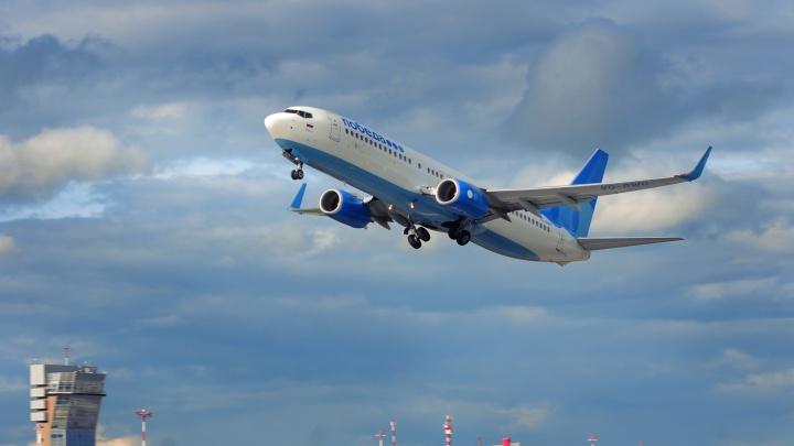 «Победа»снова будет летать из Екатеринбурга в Тбилиси
