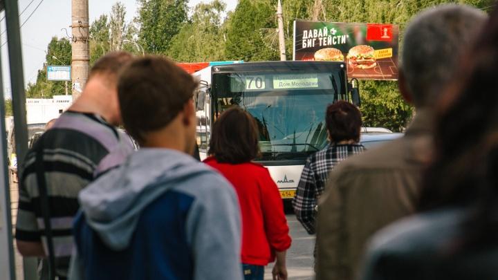 В общественном транспорте Самары хотят ввести проездные для пересадок