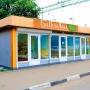 «ЕшьПекиЛюби». Пермский ресторатор откроет сеть пекарен с салатами, молоком и фитнес-едой