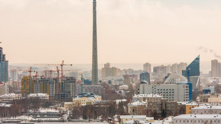 Заговор молчания: мэрия и УГМК отказались брать на себя ответственность за последствия взрыва башни