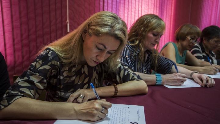 Видео: новосибирцы впервые собрались, чтобы написать «Татарча диктант»