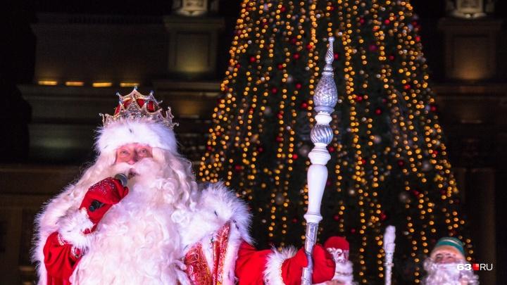 В Самарскую область Дед Мороз из Великого Устюга приедет 22 декабря